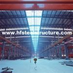 注文の熱いすくいの電流を通された、防水ステンレス鋼の構造スチールの製作