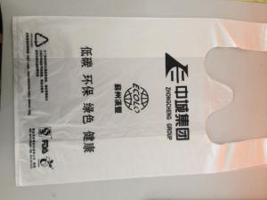 China 100%biodegradable and compstable bag, waste sacks, fruit&veg bags on rolls, carrier bags on sale