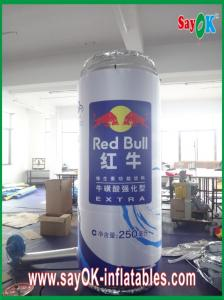 China Fireproof Inflatable Beer Can Model Drinks Bottle in Strong Oxford Cloth on sale