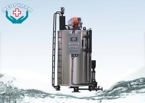 China Pharmaceutical Industrial Steam Boiler LSS Vertical Water Tube Steam Boiler on sale