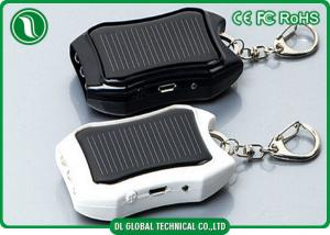 China Premium Keychain Solar Mobile Phone Charger Portable Mobile Power Bank 1200 mah on sale