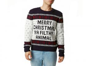 China Tacky White Ugly Christmas Sweater Ideas Funny Mens Knitted Xmas Jumper on sale