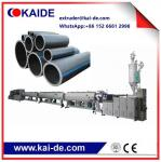 High Speed HDPE Pipe Production Line