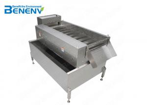 China Automatic Wastewater Treatment Machine With Durable Stainless Steel Grille on sale