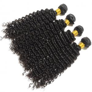 China Soft Smooth Unprocessed Long Natural Curly Hair , Brazilian Human Virgin Hair Weft on sale