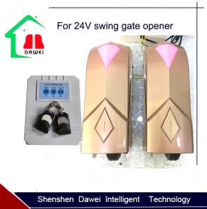 China double swing gate opener dc 24v  automatic operator on sale