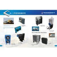 Hydraulic Oil cooler for concrete mixer truck, excavator oil cooler, aluminum plate bar heat exchanger
