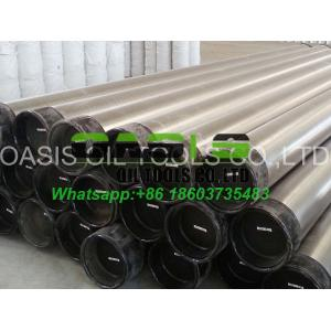 China 8 5/8inch 316L welded seam ERW stainless steel well casing pipes on sale
