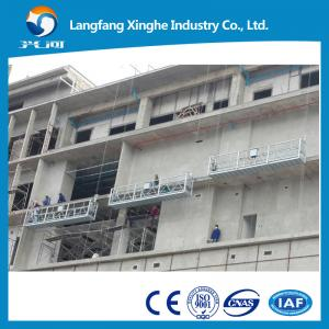China ZLP630 suspended access platform / window cleaning cradle / wire rope hanging gondola for construction on sale