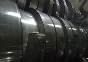 China High Grade SAE 1075 Cold Rolled Steel Strip Anti Corrosion 20mm - 750mm Width on sale