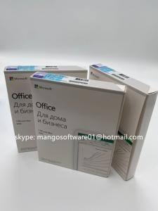 China Multiple Language Microsoft Office 2019 HB 100% Activation Online Retail Pack office 2019 home and business on sale