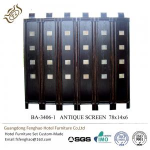 China Antique Walnut Wood Decorative Vintage Room Divider Partition Hinges on sale