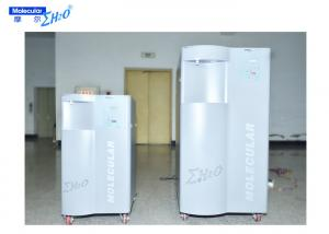 China Medical HD RO Water Treatment for Home Hemodialysis and Clinic supplier