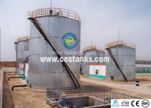 China Cuves de stockage vert-foncé de l'eau pour les installations d'extinction automatique d'incendieOIN 9001 on sale