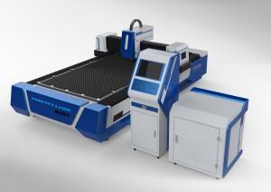 China Fast Speed 1000w High Precision Fiber Laser Cutting Machine For Titanium Alloy on sale