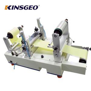 China 1200×620×550mm White UV Lab Coating Machine Hot Melt Adhesive 1 Phase Ac 220v 1050w on sale