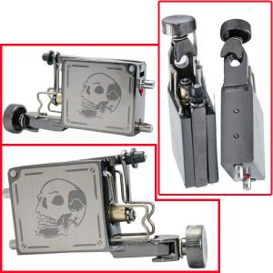 China Silver Skull Rotary Tattoo Machine Gun Shader and Liner on sale