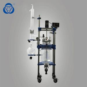 China 10 L Double Jacket High Pressure Chemical Glass Reactor Semi - Automatic on sale