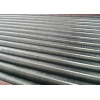 China High Performance Electric Fin Tube For Processing Industrial Radiator , LL Fin Tube on sale