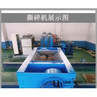China Twin shaft shredder price,plastic shredder machine,2 shaft shredder on sale