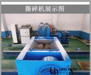 China Twin shaft shredder price,plastic shredder machine,2 shaft shredder on sale