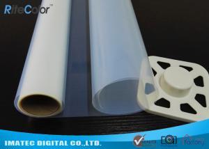 China ImageSetting  PET Inkjet Screen Printing Film Translucent 100 Micron 30m on sale