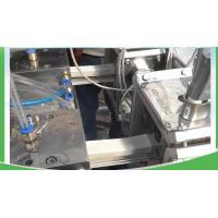 China Conduit Box Continuous Extrusion Machine , Bimetallic screw PVC Profile Extrusion Line on sale