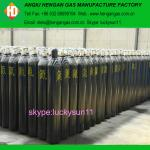 High quality 99.9%~99.999% N2, nitrogen gas, liquid N2