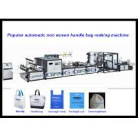 Auto Recycled Non Woven Bag Making Machine , Handle T-shirt Bag Making Machines