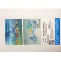 Full Corlor Printing 3D Lenticular Business Cards For Home / Restaurant