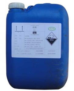 China Sulfuric acid 98%,93% on sale