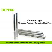 Fully Cemented Tungsten Carbide Rod Shrinking Fit With Step Shank High Regidity