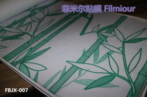 China PVC Self-adhesive Window Film for Privacy(with glue layer on backside) on sale