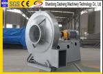 China Universal Centrifugal Exhaust Fan Blower / Boiler High Pressure Centrifugal Blower wholesale