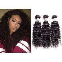 3 Pcs Deep Curly Human Hair Bundles Weaves For Ladies Oil Resisistant