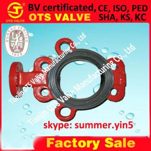 China 1 inch butterfly valve lug butterfly valve on sale