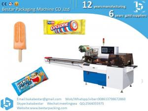 China Popsicle Packaging machine,ice cream bar Packing Machine,Ice lolly packing machine,packaging machinery on sale