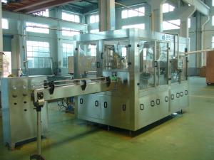 China Can Filler-Seamer on sale