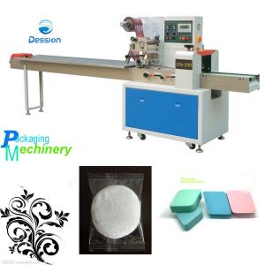 China High Quality Powder/cotton/facial puff Packaging Machinery on sale