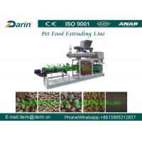 Twin Screw Pet Food Extruder , 2 - 5 Ton Dog Food Processing Equipment