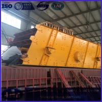 Sand Vibrating Sieve Sand and Stone Vibrating Screen crushing and screening plant