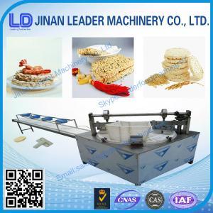 China Cost-saving Grain bar      food machinery on sale