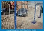 Welded Wire Mesh Fence Panel Wire Mesh Fence Curved Wire Mesh Easily Assembled