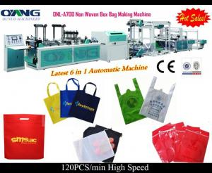 China PP automatic non woven bag making machines / carry bag machine on sale
