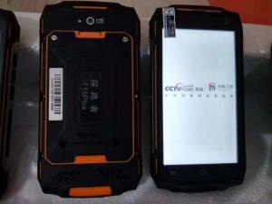 China GPS Pathfinder T15Plus on sale