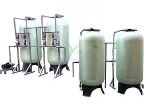 China Brackish Water Treatment Plant 4TPH Glass Fiber Reinforced Plastics RO System Reverse Osmosis Equipment on sale