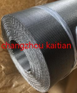 China PP woven bag making machine spare parts for wire machine tape lines extrusion mesh filter screen for sale supplier