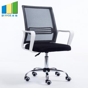 China Multi Color High Density Foam Seat Ergonomic Office Chair For Computer Staff on sale