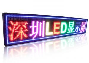China La pantalla LED eléctrica del multicolor de la proyección sube a liendres del ≥ 3000 del brillo M10 on sale