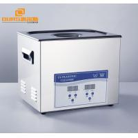 Quantum 7950tt Table Top Ultrasonic Cleaner 20 Liter Cleaning Jewellery With Ultrasound